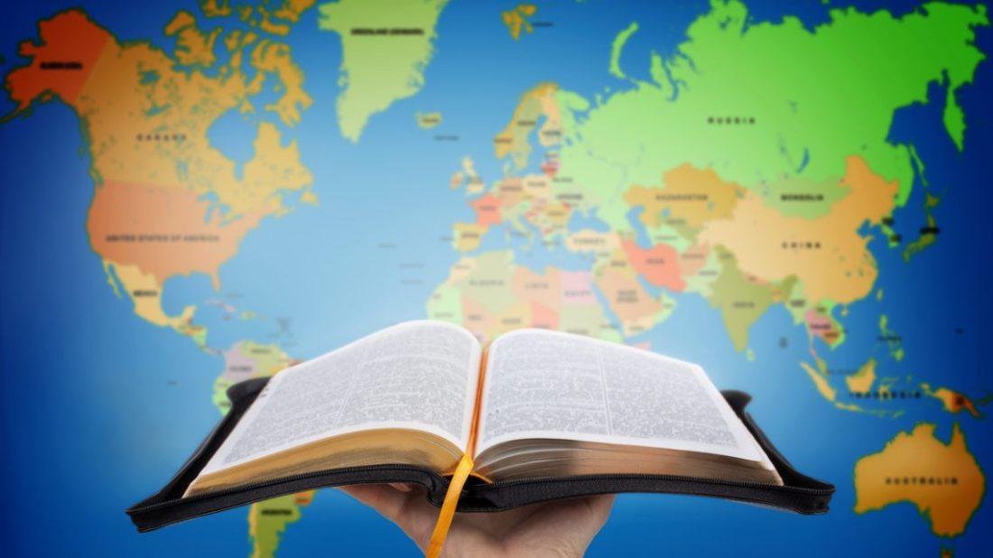 BibleGlobe